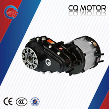 Three Wheels Trike Motor/Transaxle Motor for Electric Tricycle