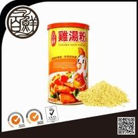 Taiwan wholesale chicken flavor stock powder