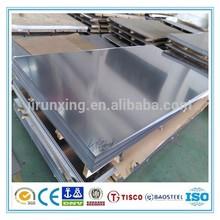 6082 Aluminum plate/sheet