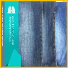 NO.ST-8202 denim fabric buyer and shirting denim fabric turkey wholesale