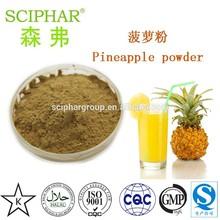 Factory Supply 100% Natural 1000GDU/G pineapple powder