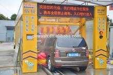 Car Wash, Tunnel Car Wash, Automatic Car Wash