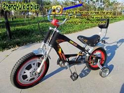 mini new model children motorcycle bicycle / kids 3 wheel bicycle/wholesale Kid Motorcycle china