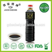 Top quality Premium Dark Soy Sauce 640ml pet bottle