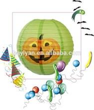 Decorative halloween round paper lanterns pumpkin design