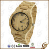 2015 Newest eco friendly maple wooden watch women with Japan calendar movement
