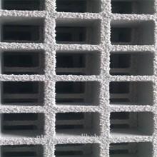 FRP grp molded fiberglass Plastic flooring , trench cover
