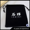 Professional Factory Supply Good Quality large velvet bags for gift package from China workshop