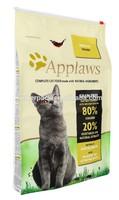 Slider Zip Side Gusset Bag For Pet Food, Resealable Zipper Bag