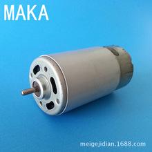 560JH 6v/12v/24v electric dc drill motor electric cordless screwdriver motor
