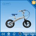 Razonable precio en china proveedor de aleación de aluminio de los niños japonés niños de bicicletas