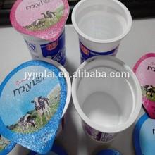 plastic yogurt cup