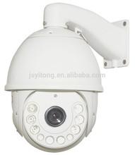 IR dome security camera 1080P HD - IP cameras - CCTV surveillance systems