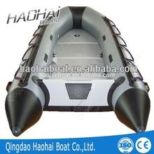 3.3m aluminium boat hull