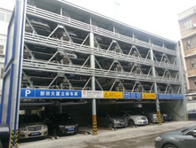 3D parking system with excellent quility