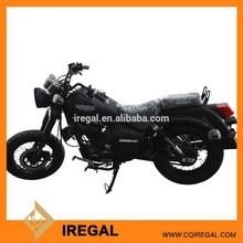 gas moto 250cc chopper bike for loncin engine
