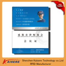 Sample employee ID card