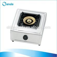 Novo Design de alta qualidade fogão a gás ( GT-1SR )