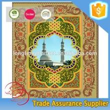 muslim prayer carpet/muslim prayer mat