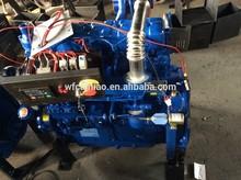 95hp pour vendre papeterie puissance moteur 4105zp meilleur moteur diesel