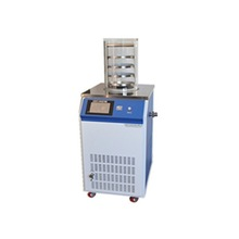 Floor Type KD - 30ND Large Capacity Vacuum Freeze Fruit and Vegetable Drying Machine