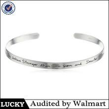 Custom word 7 inch Inspirational Messag Sterling Silver Cuff Bracelet