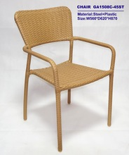 Metal Cafe Chair, Dining Room Chair Wrapped Rattan
