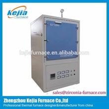 vacuum nitrogen argon sintering furnace/ inert atmosphere sintering furnace