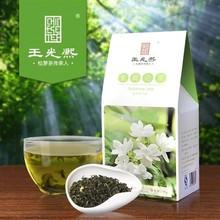Jasmine Flower Tea slim fit chunmee tea for wholesale - private label
