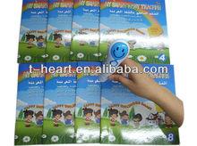 reading pen for kids learning arabic english french kurdish languages