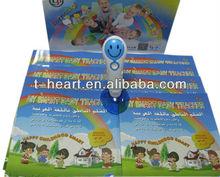 touch pen for child studying arabic english french kurdish languages