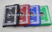 pocket muslims travel prayer mat with compass