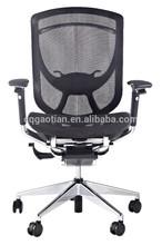 2015 Hot Sale Fashion Modern Mesh Ergonomic Office Chair