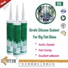 Girafe Silicone mastic sealant for Big Flat Glass
