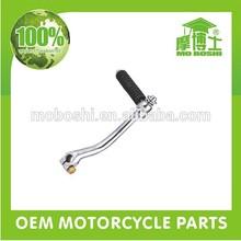 Aftermarket motorcycle chrome kick start lever for Yamaha YB100
