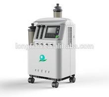 medical oxygen concentrator /oxygen concentrator oem/5L oxygen concentrator