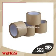 China brown kraft paper packing tape