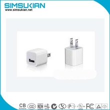 5V1A charger for apple mobile phone