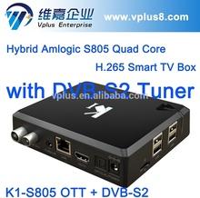 Vplus K1 S2 Android Smart tv box dvb t2 Full HD H.265