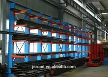 Orange/Blue Powder Coating Steel Industrial Cantilever Rack/Storage Shelves