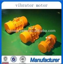 Xingxiang XinSheng MVE series vibration electric motor for sale
