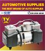 Metal car air compressor DC 12V air compressor,air pump tire inflator,Car tire inflator