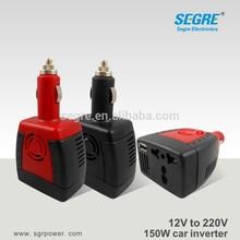 hot sale 12v 220v 150w converter car dc to ac inverter