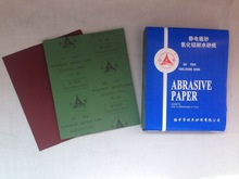 Import Chinese A/O sandpaper