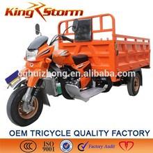 KST250ZH peru market 250cc trimoto carga/trimoto sales /trimoto car