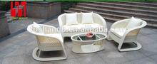 New Hot Sale Modern Style Garden outdoor rattan furniture