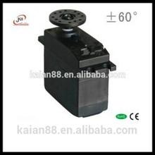 Details about 0.13 sec Digital Servo SM-S4405B high speed 6.0V: 4.8KG