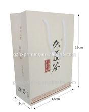 Custom printed paper bags no minimum oeders