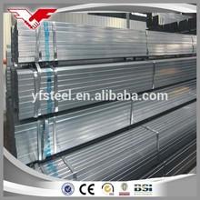 EN10219 S235JR HR square pipe (Tianjin Professional Manufacturer)