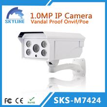 melhor venda de produtos made in china de segurança digital 3rd geração led cctv câmera ip